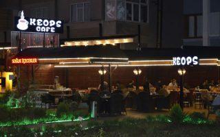 Keops Cafe Restourant