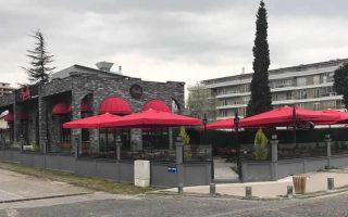 Agusto Restaurant