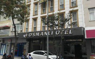 Osmanlı Otel