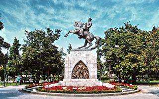 Onur Anıtı ve Atatürk Parkı
